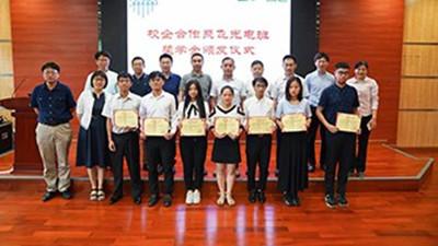 深圳技术大学颁发聚飞光电奖学金